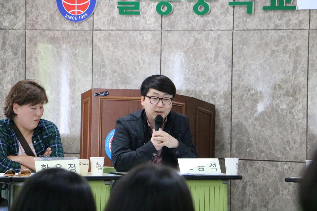 [일반] 학생-학부모-교직원 대토론회의 첨부이미지 4