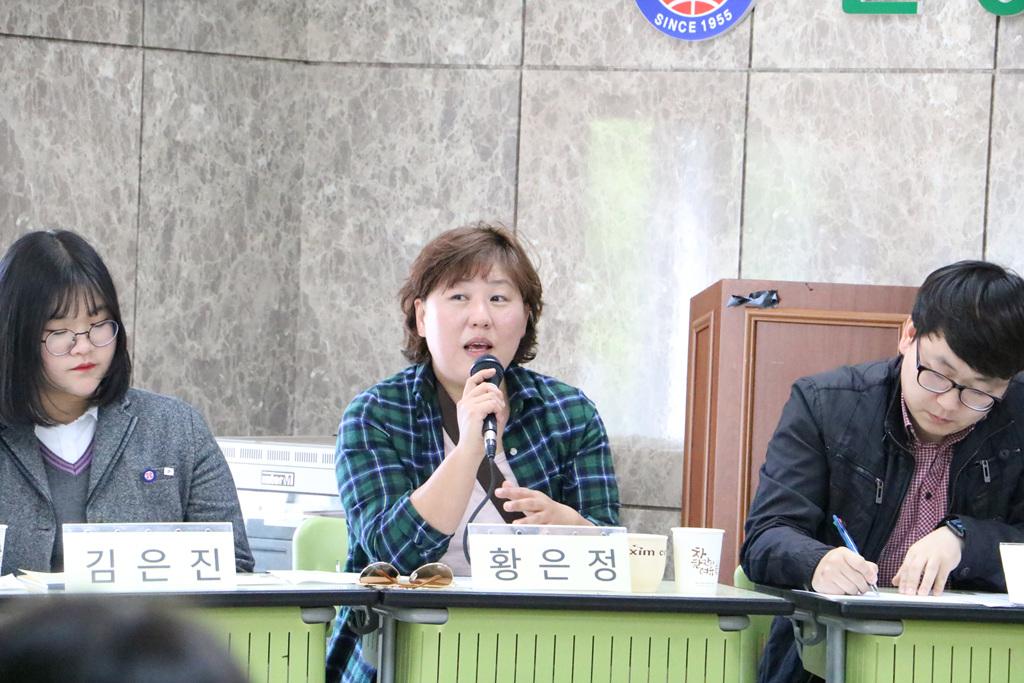 [일반] 학생-학부모-교직원 대토론회의 첨부이미지 6