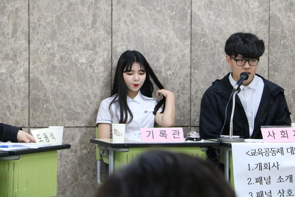 [일반] 학생-학부모-교직원 대토론회의 첨부이미지 7