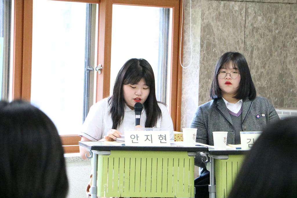[일반] 학생-학부모-교직원 대토론회의 첨부이미지 8