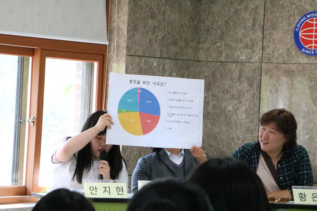 [일반] 학생-학부모-교직원 대토론회의 첨부이미지 9