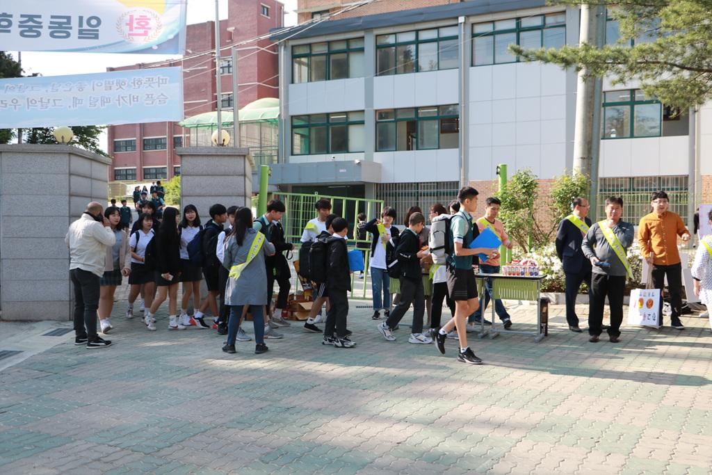 [일반] 학교폭력 예방 캠페인의 첨부이미지 1