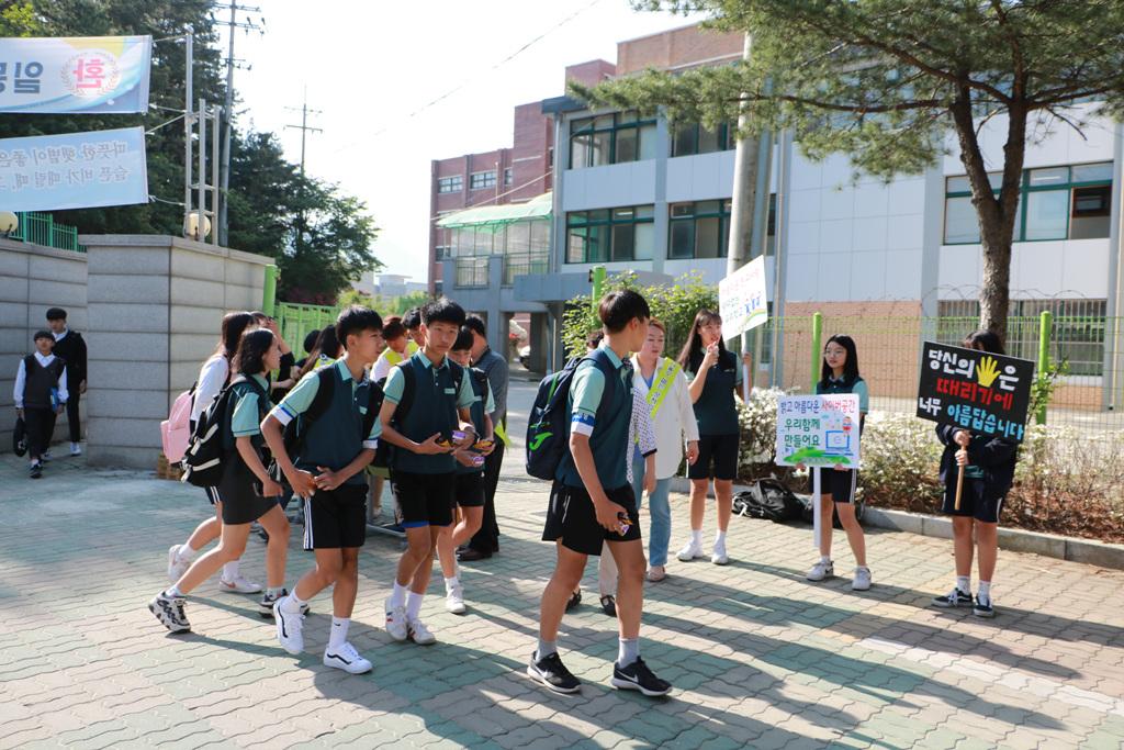[일반] 학교폭력 예방 캠페인의 첨부이미지 2