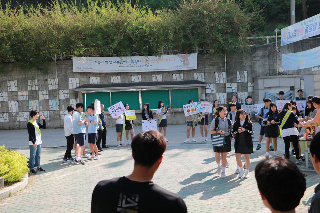 [일반] 학교폭력 예방 캠페인의 첨부이미지 6