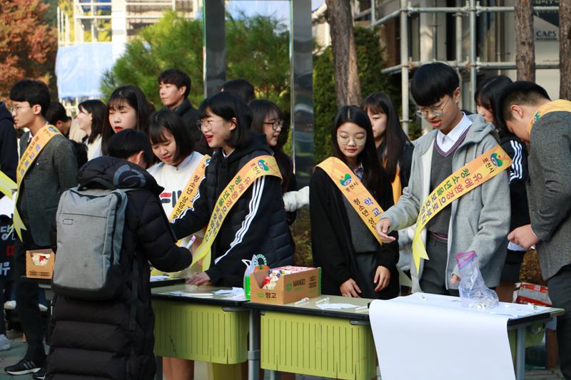 [일반] 학교폭력예방캠페인의 첨부이미지 4