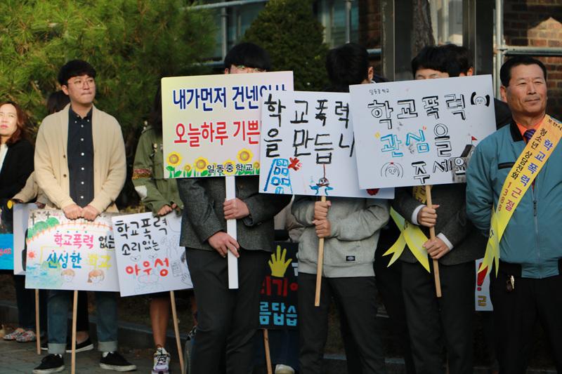 [일반] 학교폭력예방캠페인의 첨부이미지 6