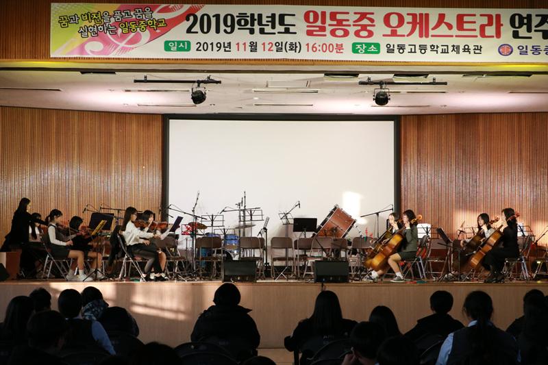 [일반] 오케스트라 연주회의 첨부이미지 5