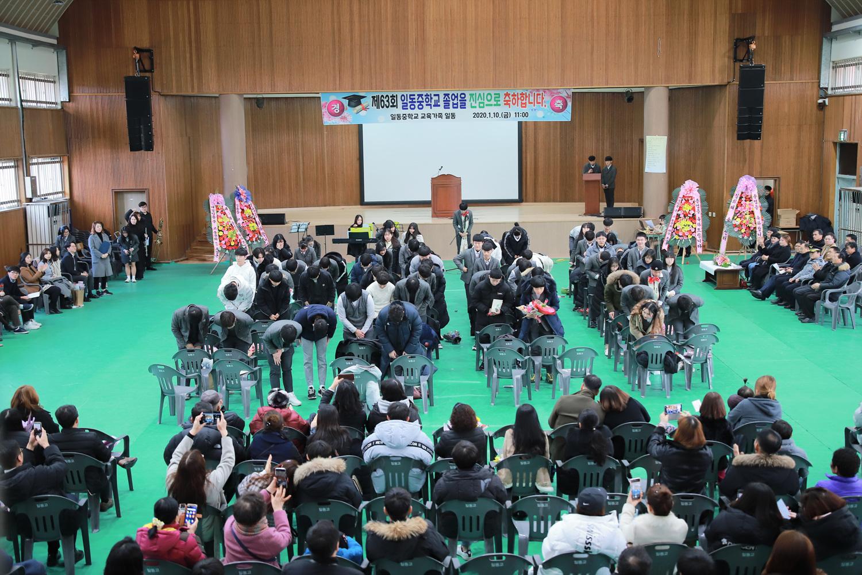 [일반] 제63회 졸업식의 첨부이미지 9