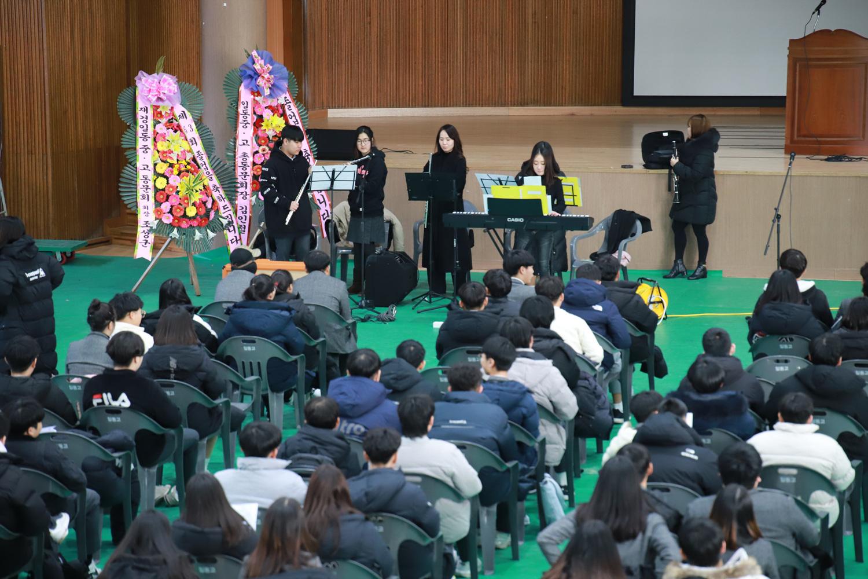 [일반] 제63회 졸업식의 첨부이미지 2