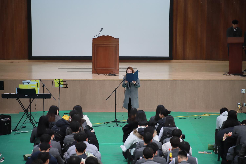 [일반] 제63회 졸업식의 첨부이미지 5