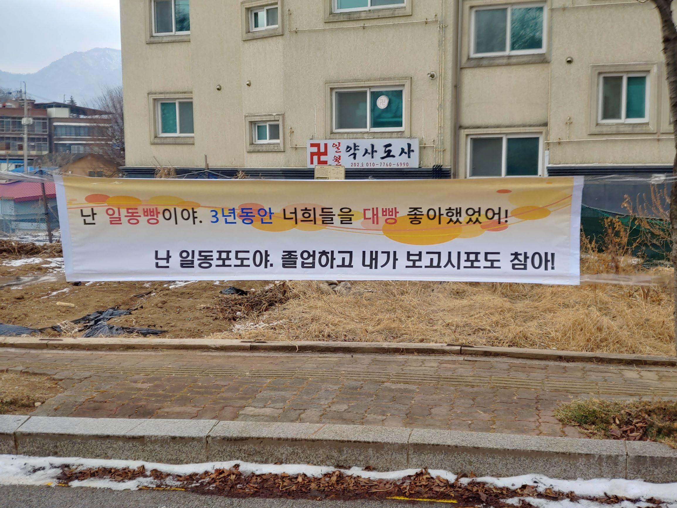 [일반] 2022학년도 제64회 졸업식의 첨부이미지 2