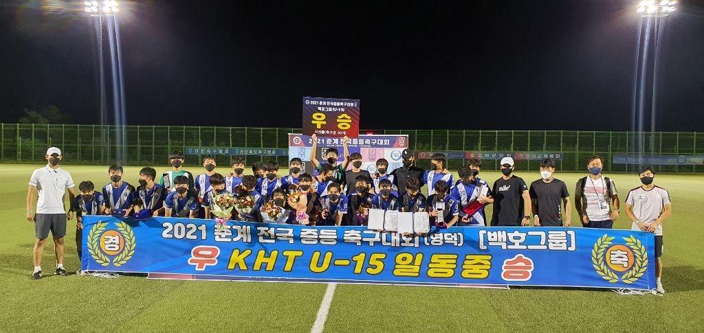 [일반] 일동중학교 2021전국춘계중등축구대회 우승의 첨부이미지 3