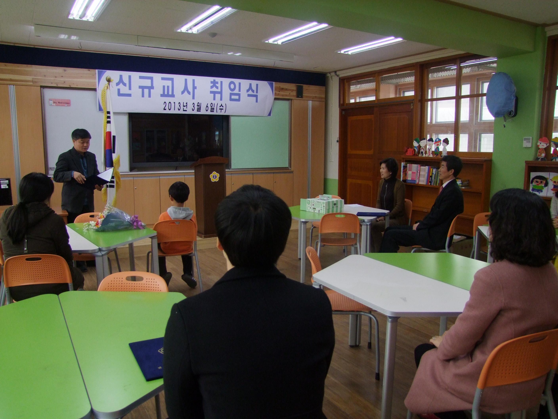 [일반] 김태환선생님의 신규교사 취임식의 첨부이미지 1