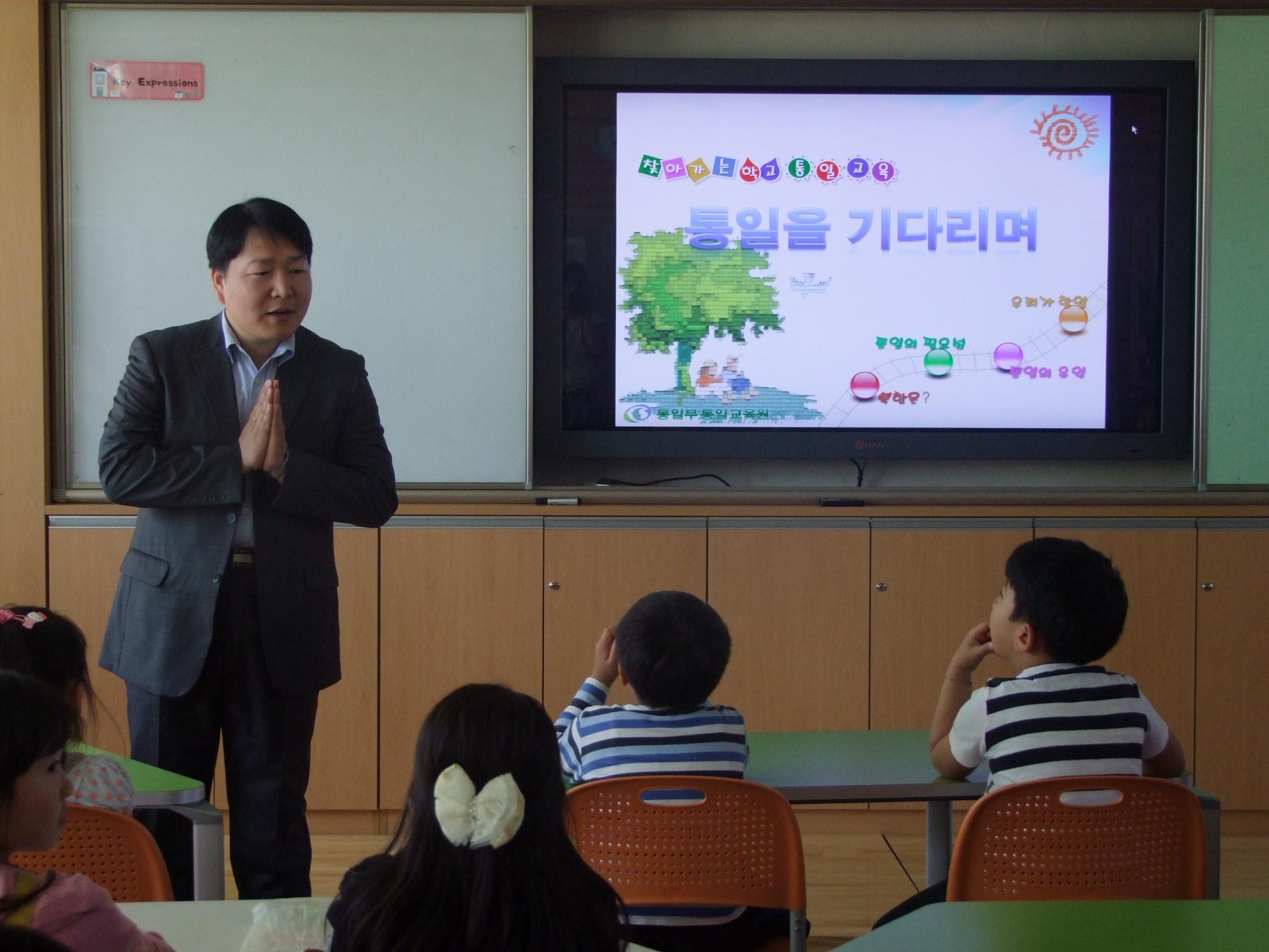 [일반] 2013.5.16. 통일교육의 첨부이미지 1