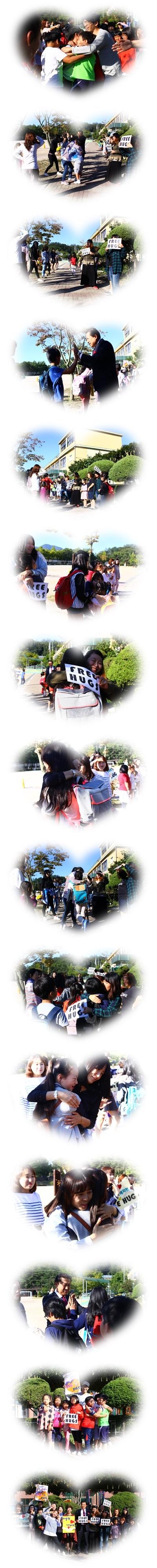 [일반] 2015.9.18_허그데이의 첨부이미지 1