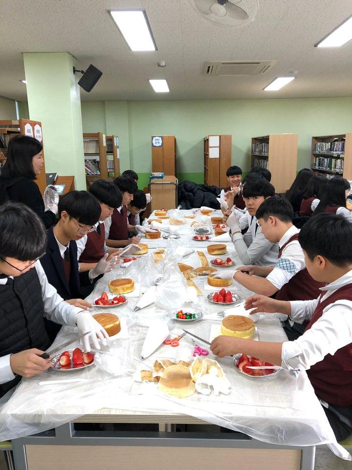 [일반] 3학년 진로수업(12월24일)의 첨부이미지 2