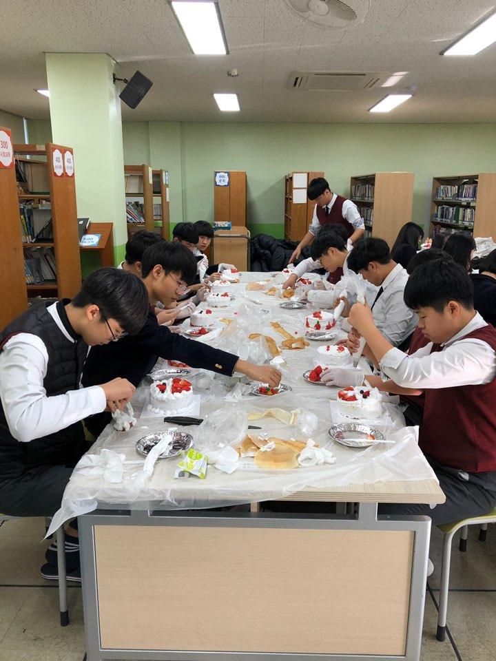 [일반] 3학년 진로수업(12월24일)의 첨부이미지 5