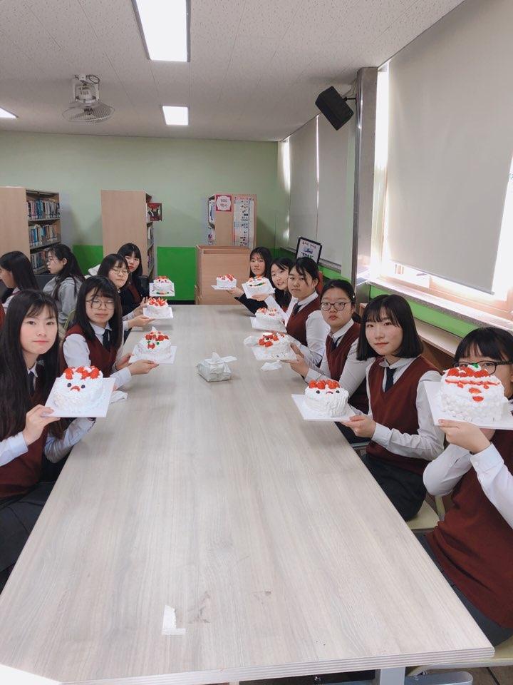 [일반] 3학년 진로수업(12월24일)의 첨부이미지 6