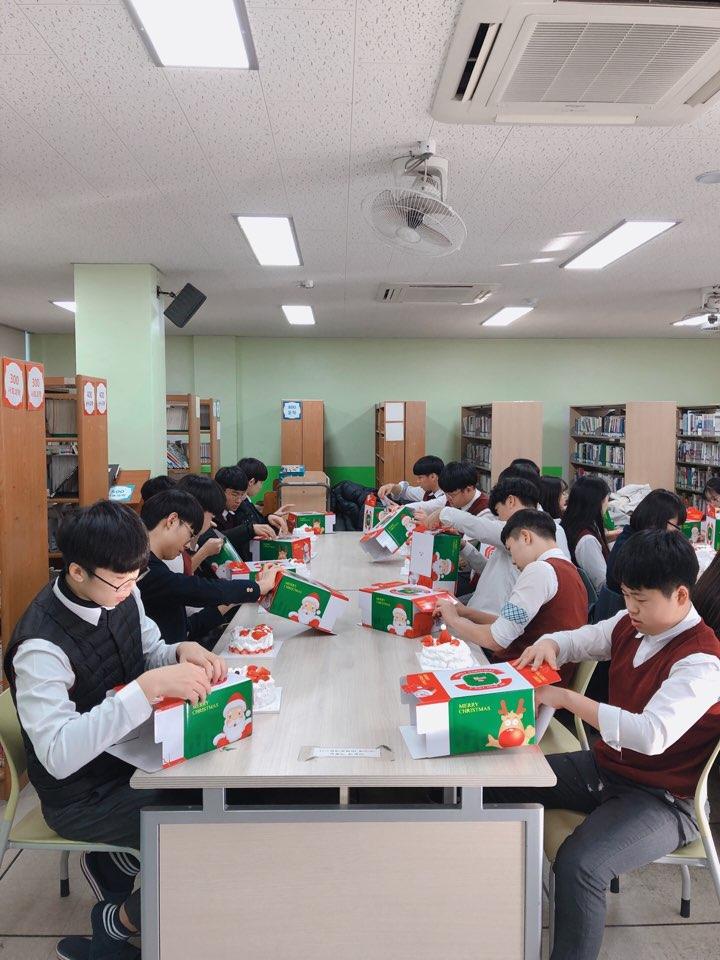 [일반] 3학년 진로수업(12월24일)의 첨부이미지 7
