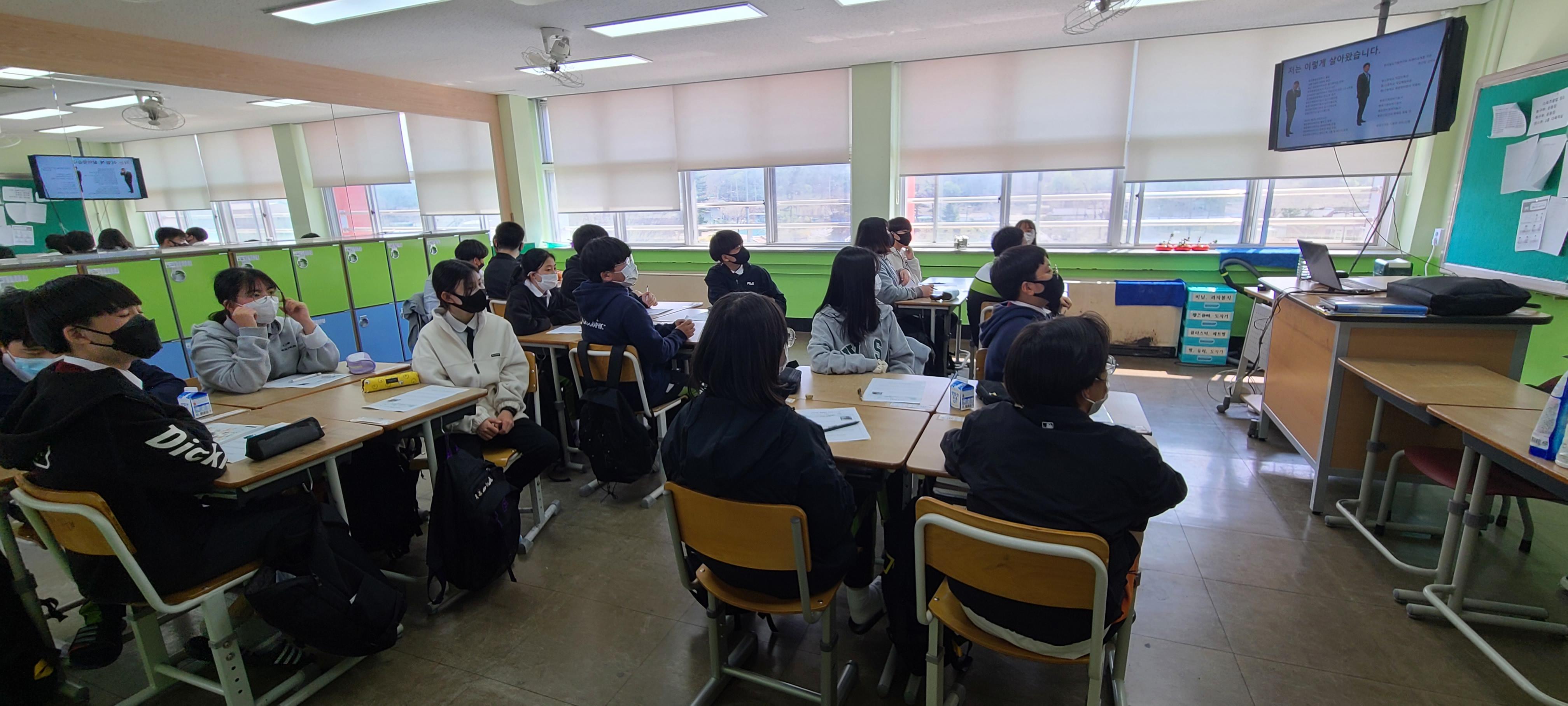 [일반] 2학년 진로직업 체험(4월 7일)의 첨부이미지 4
