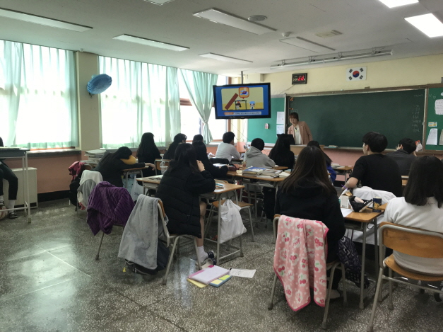 [일반] 2018학년도 4월 민방위 훈련 실시의 첨부이미지 2