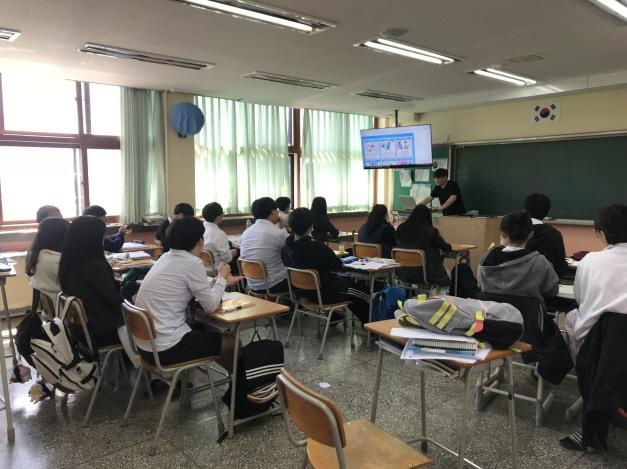 [일반] 2018학년도 4월 민방위 훈련 실시의 첨부이미지 4