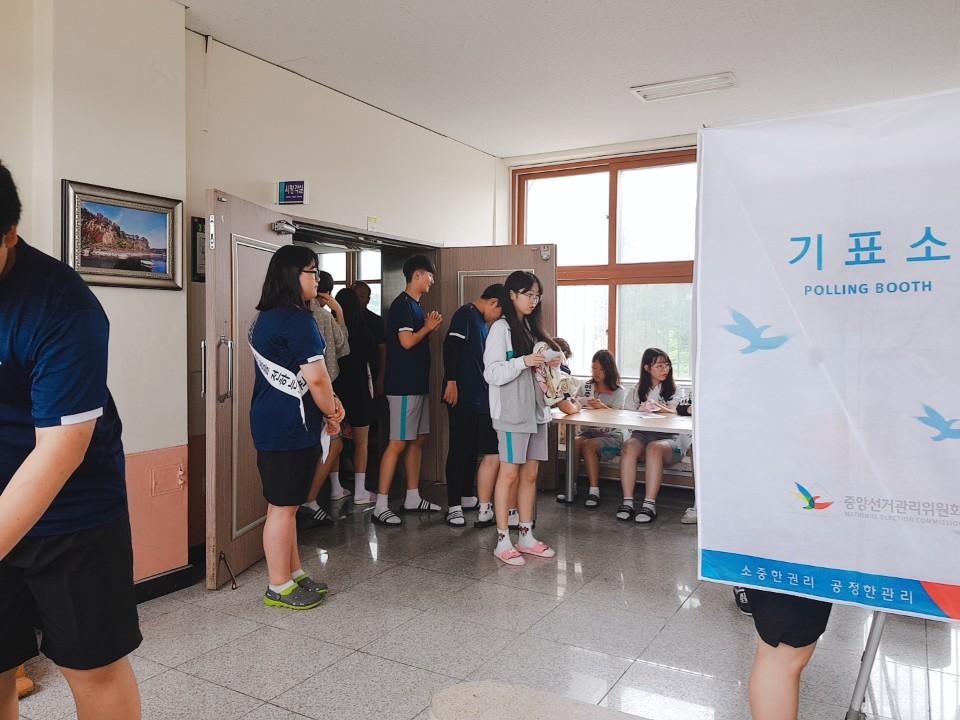 [일반] 학생 자치회 회장 및 부회장 선거의 첨부이미지 3