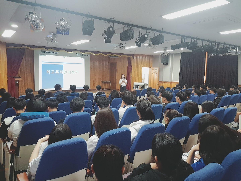 [일반] 2018 2학기 학교폭력 예방교육의 첨부이미지 2