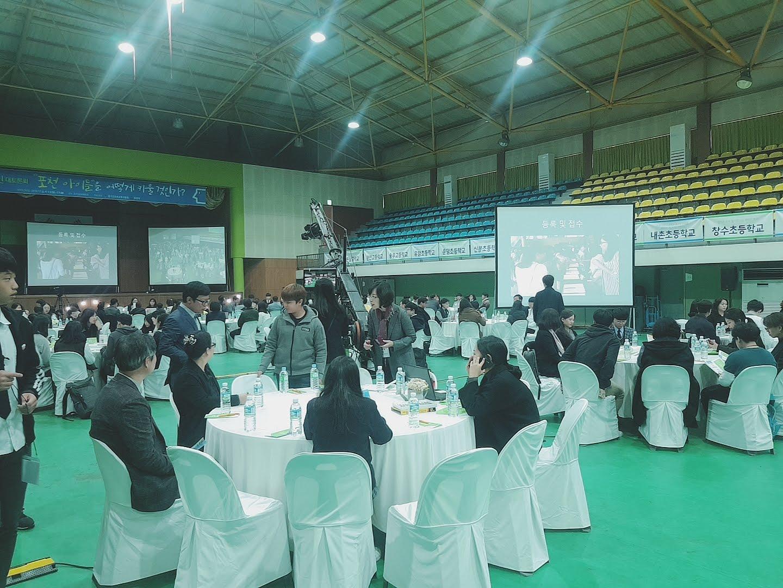 [일반] 포천 교육공동체 300인 대토론회 행사의 첨부이미지 1