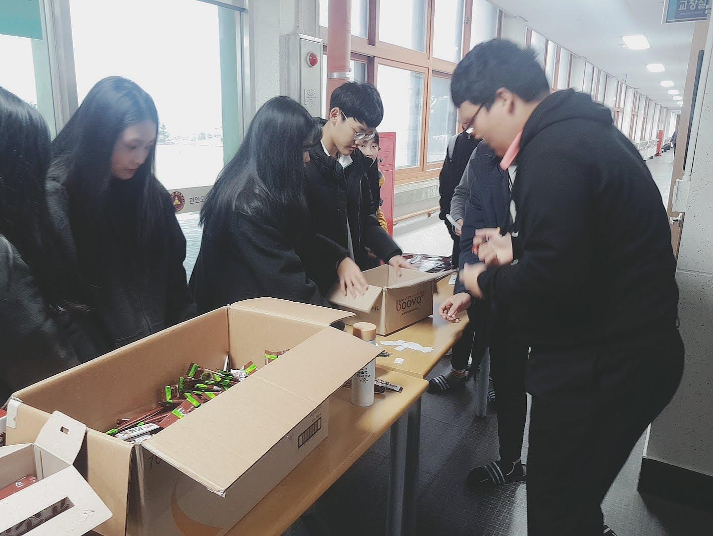 [일반] 2018 사친데이 행사의 첨부이미지 3