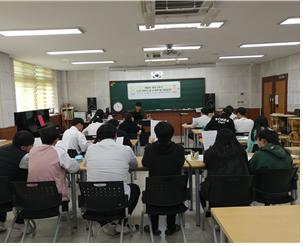[일반] 세월호 참사 5주기 '노란리본의 달' 음악과 교과연계수업의 첨부이미지 1