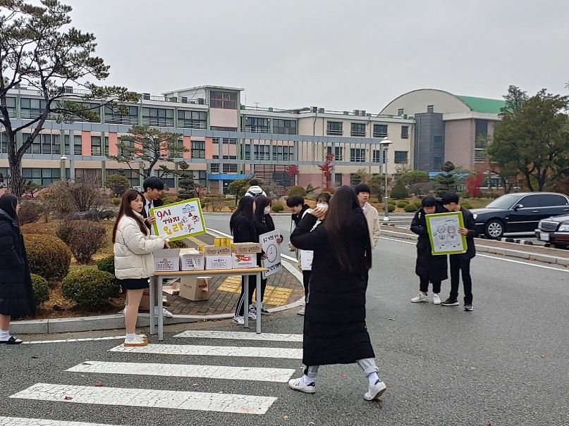 [일반] 11월 아침맞이 행사의 첨부이미지 3