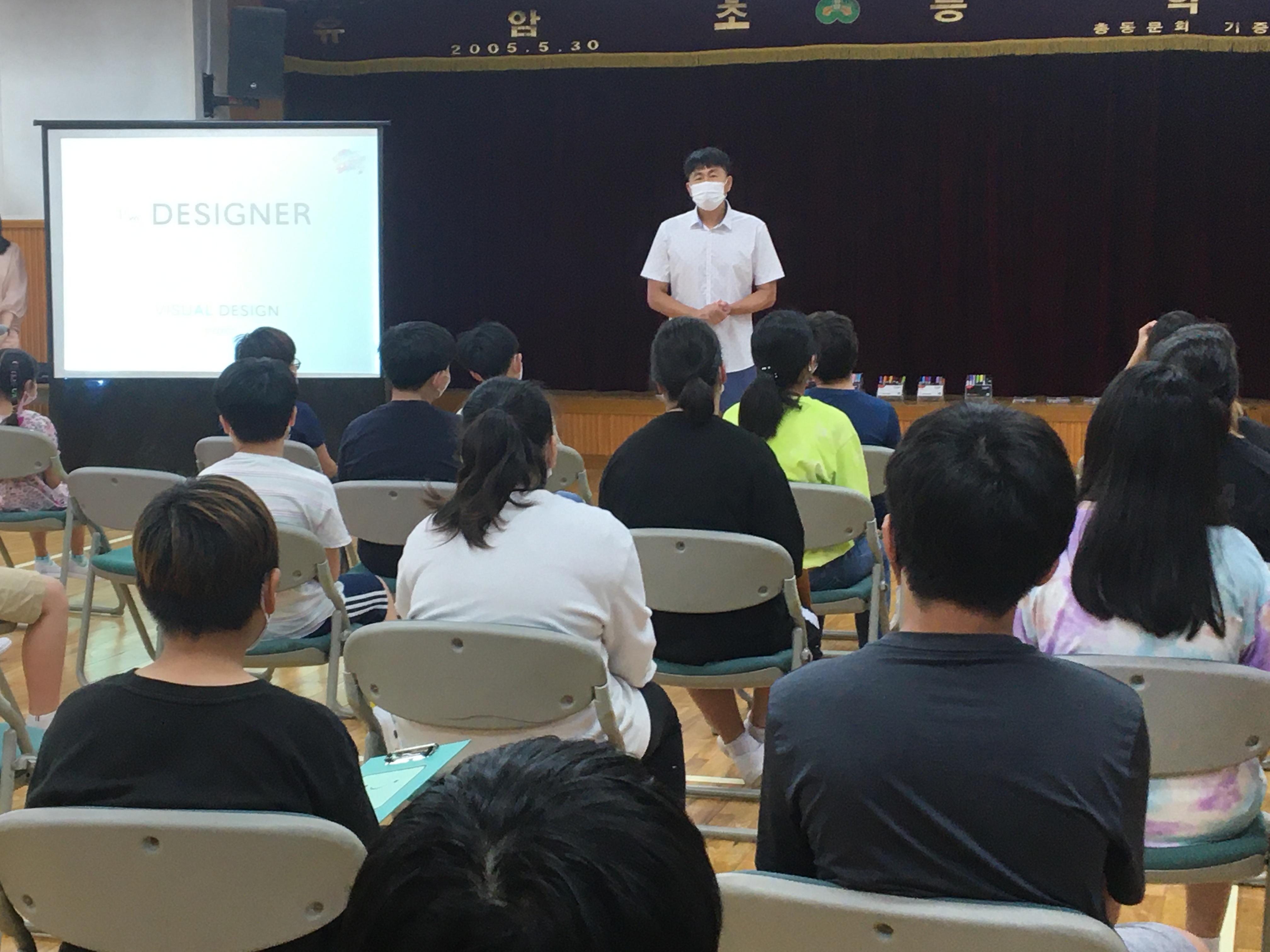 [일반] 0818-0819 진로체험학습의 첨부이미지 2