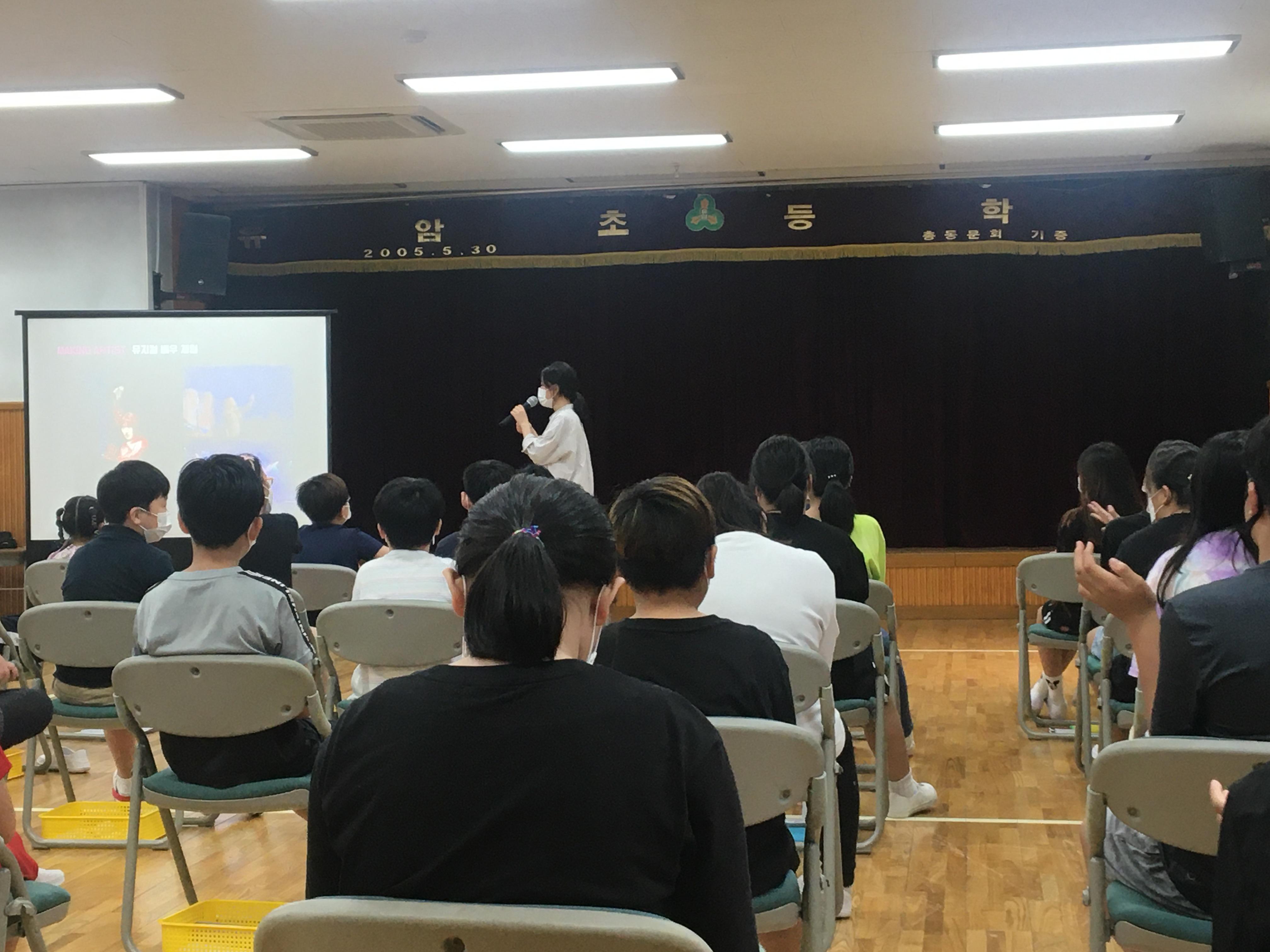 [일반] 0818-0819 진로체험학습의 첨부이미지 6