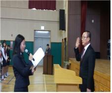 [일반] 경북중학교] 제22대 이근효 교장선생님 취임식 및 2018년도 신입생 입학식의 첨부이미지 1