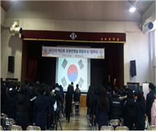 [일반] 경북중학교] 제22대 이근효 교장선생님 취임식 및 2018년도 신입생 입학식의 첨부이미지 2