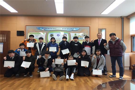 [일반] 경북중학교] 경북중 학생회, 임명장 받고 힘찬 출발의 첨부이미지 1