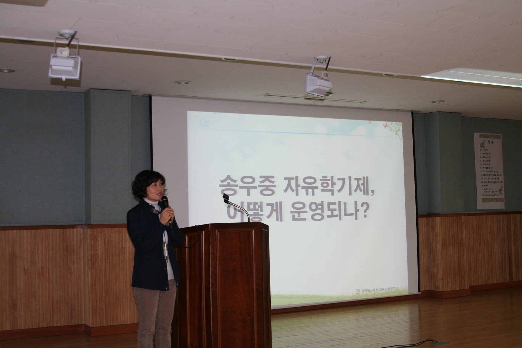 [일반] 2016학년도 상반기 학부모총회 의 첨부이미지 9