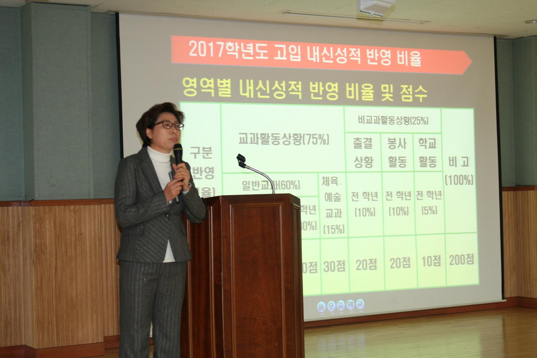 [일반] 2016학년도 상반기 학부모총회의 첨부이미지 1