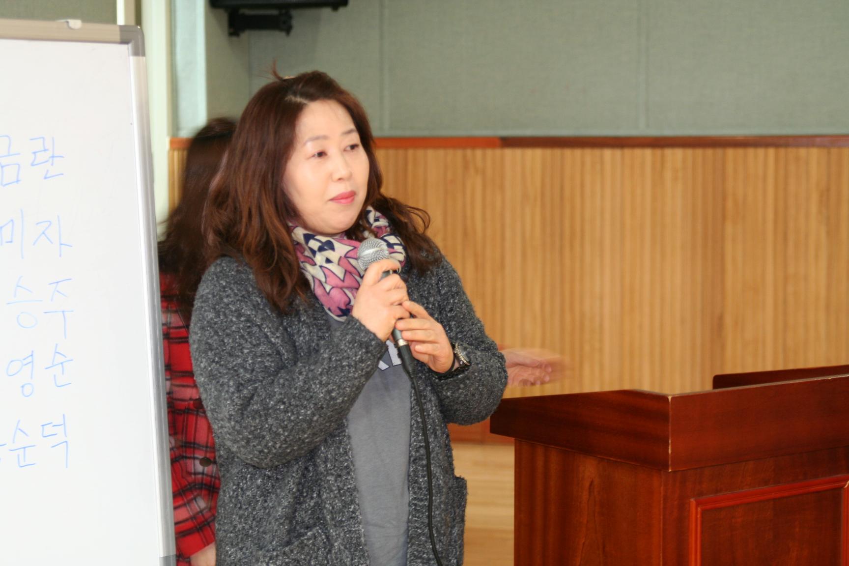 [일반] 2016학년도 상반기 학부모총회의 첨부이미지 5