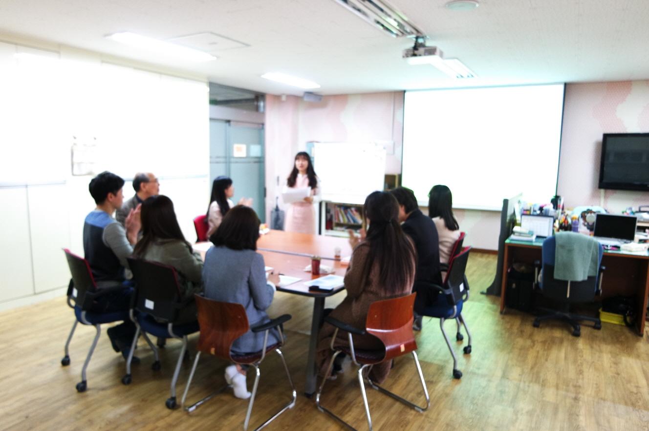 [일반] 2016년도 학습도움반 개별화교육지원팀 회의 및 간담회의 첨부이미지 1