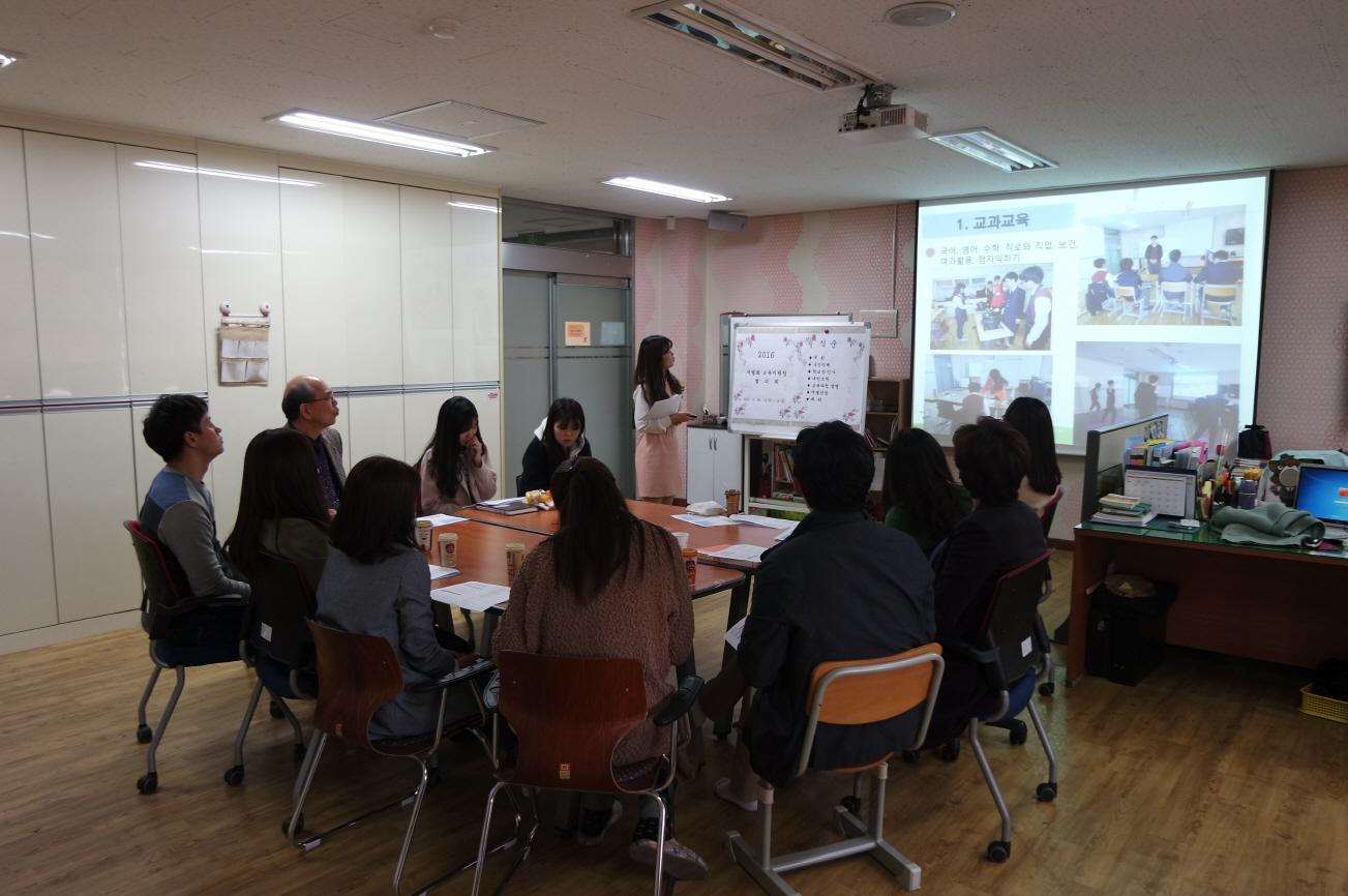 [일반] 2016년도 학습도움반 개별화교육지원팀 회의 및 간담회의 첨부이미지 5