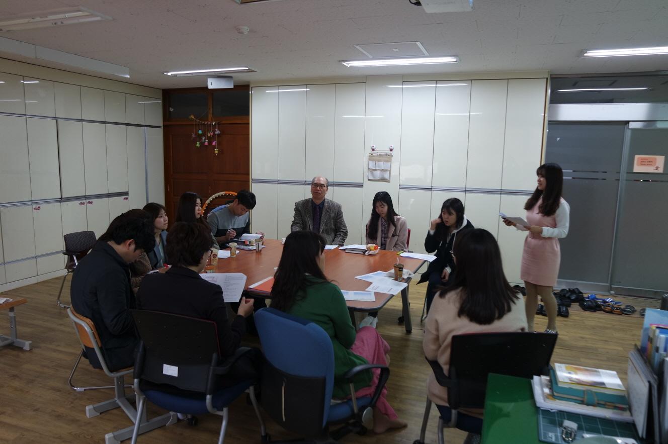 [일반] 2016년도 학습도움반 개별화교육지원팀 회의 및 간담회의 첨부이미지 6