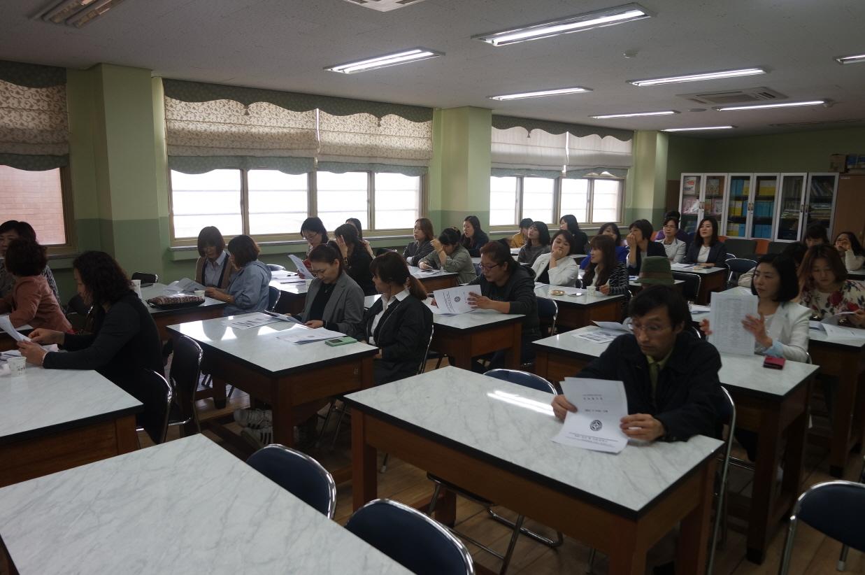 [일반] 2016년도 송우중학교 수업공개의 날의 첨부이미지 2