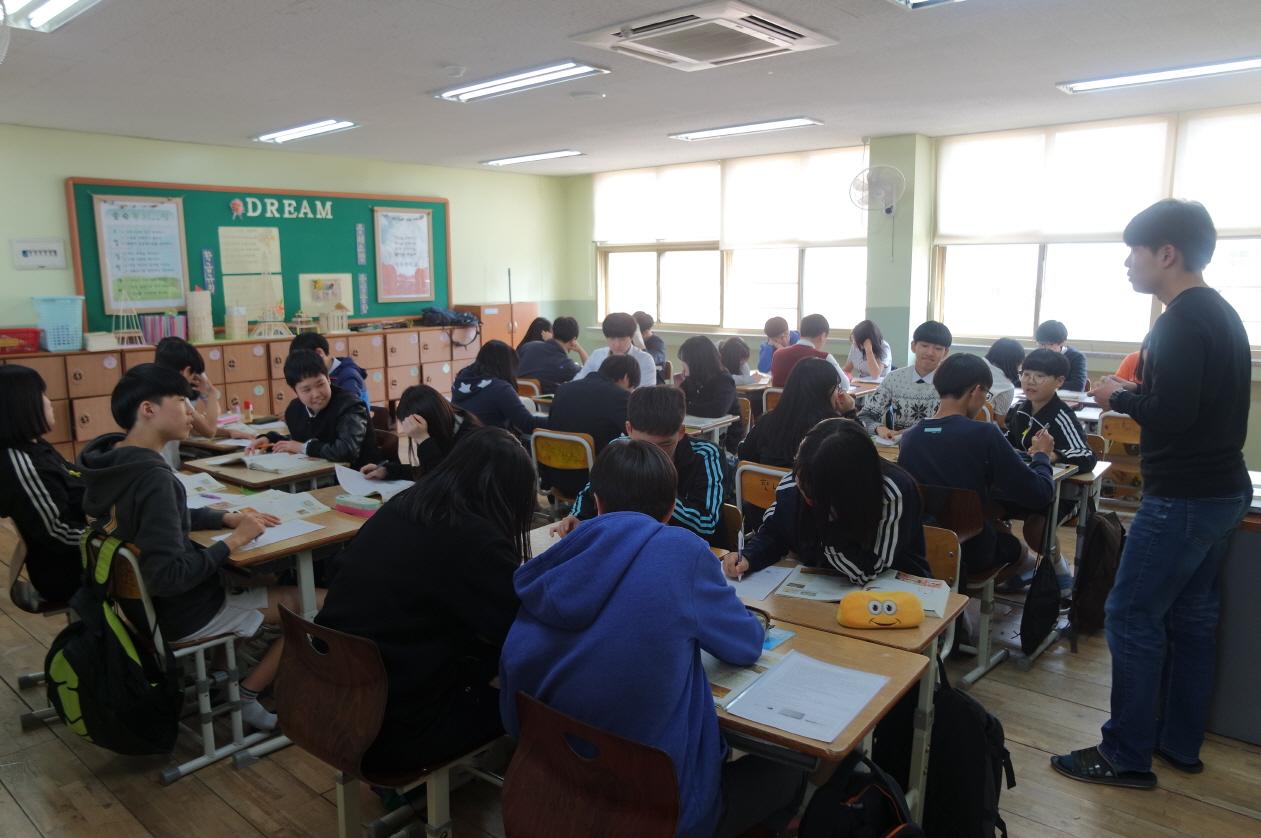 [일반]  2016년도 송우중학교 수업공개의 날 2의 첨부이미지 1