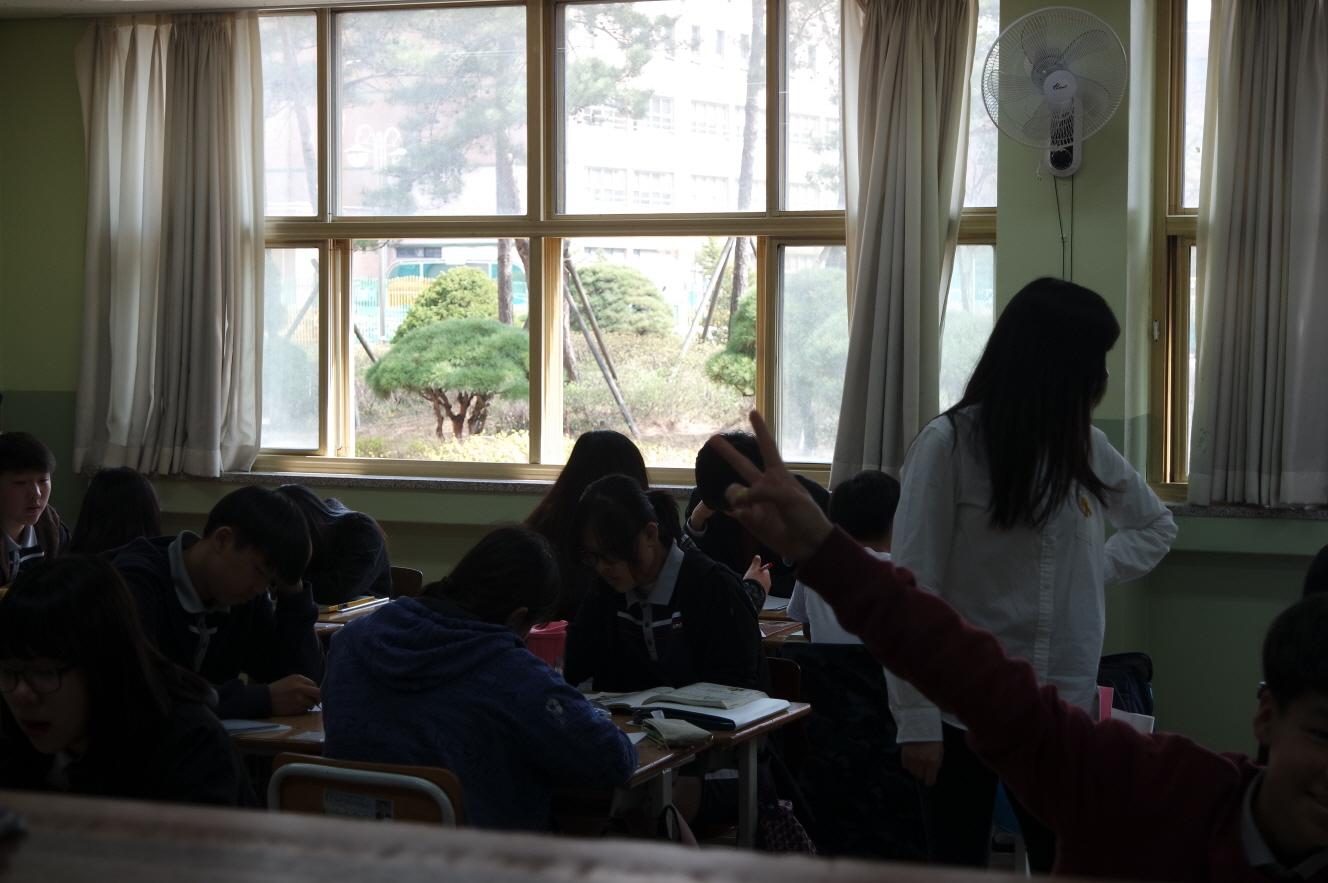 [일반]  2016년도 송우중학교 수업공개의 날 2의 첨부이미지 6