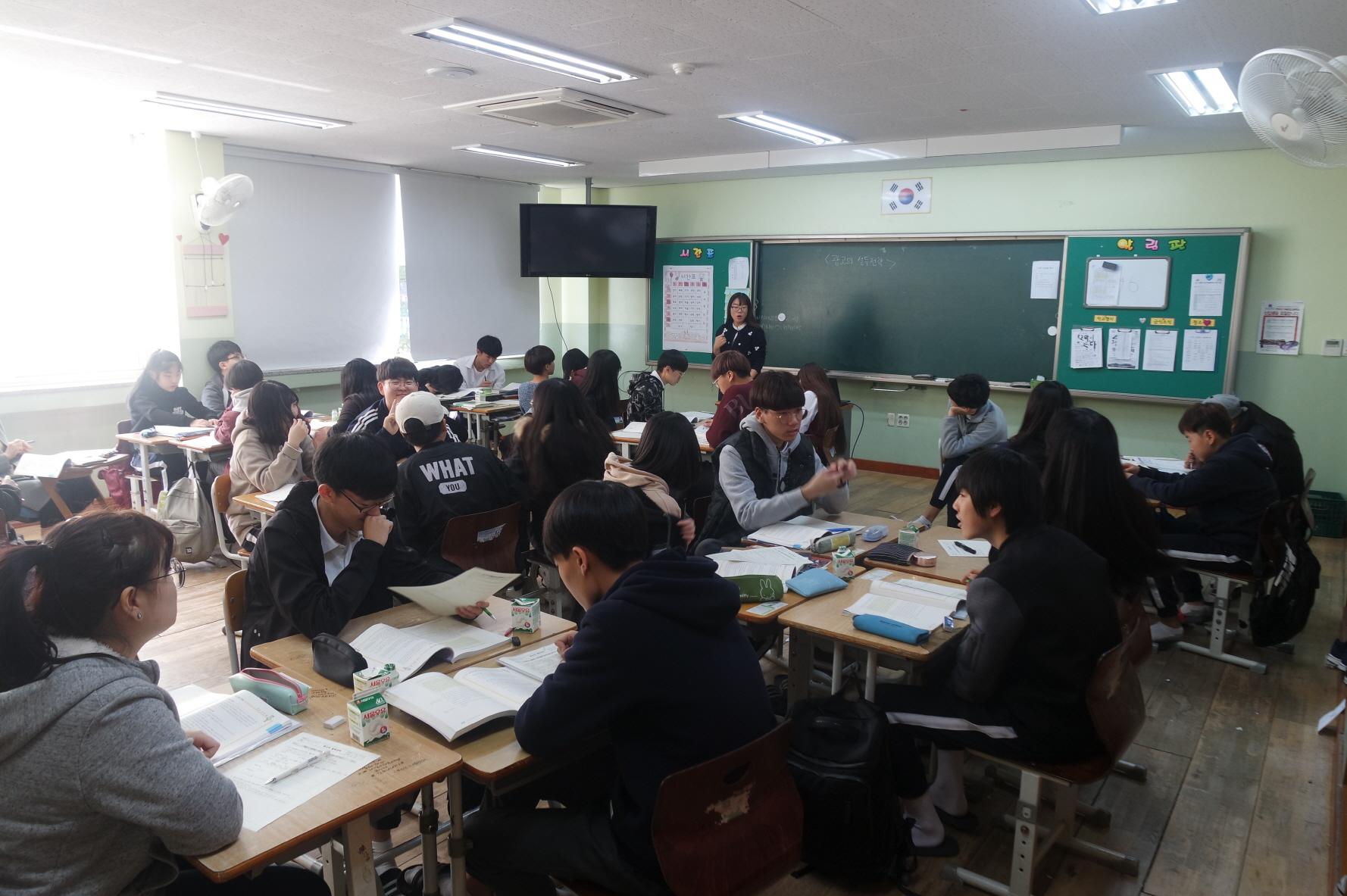 [일반] 2017학년도 2학기 학부모와 함께하는 교욱활동 공개의 날의 첨부이미지 2