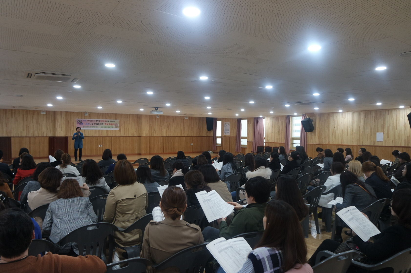 [일반]  2018학년도 소통과공감으로 만들어가는 학부모총회의 첨부이미지 6