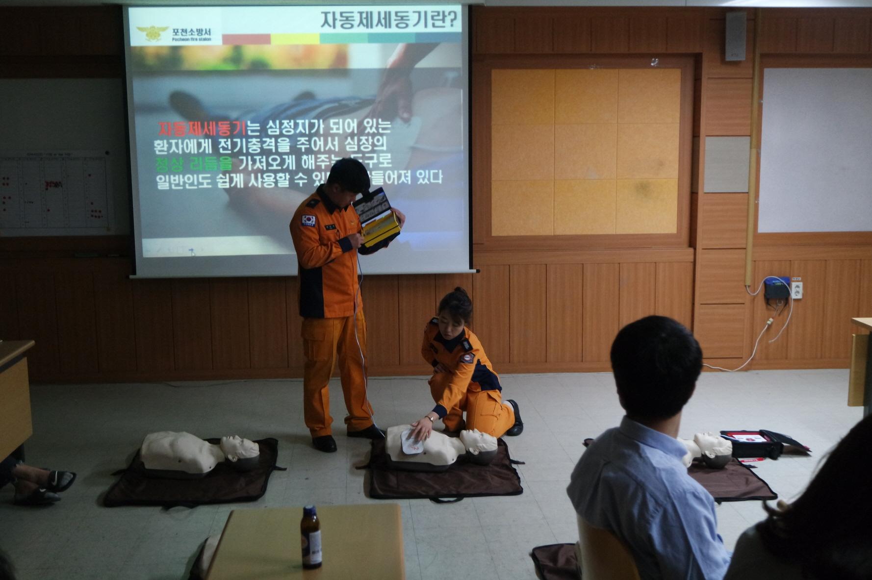 [일반] 교직원대상 심폐소생술 교육의 첨부이미지 2