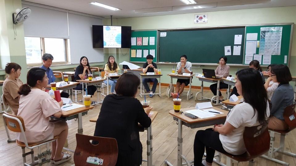 [일반] 2018학년도 1학기 교직원 대토론회의 첨부이미지 2